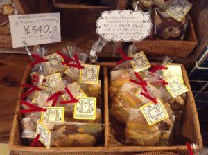 クリスマスイベント、JepunSari、手作りクッキー、モンジュイエ